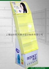 上海迪轩陈列架展示架纸货架铁架子 有机玻璃架子 木陈列柜