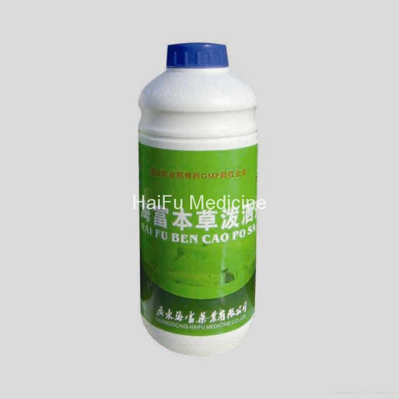 Herb bacillus killer 1
