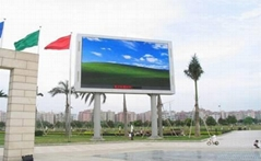 Outdoor LED display Series