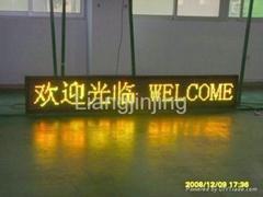 LJJ-LMS-LED Moving Signs