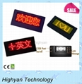 Programmable USB Led Name Card Rechargeable Led Name Tag Led Name Badge