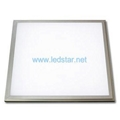 LED i-Panel Light