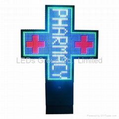 P20 3D Full Color LED Pharmacy Cross Display (1000*1000)