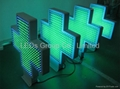P10 Two Color LED Pharmacy Cross Display (2D/3D) 5