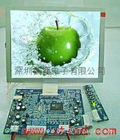 供應8寸液晶模組群創AT080TN52 V.1液晶屏及驅動板