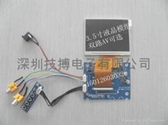 奇美LQ035NC111液晶屏及雙路AV驅動板