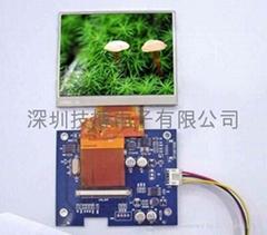 供应LQ035NC111液晶屏及AV驱动板