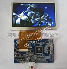 4.3寸液晶驅動顯示模組(AV+VGA輸入可選)