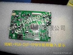 高清HDMI顯示驅動板