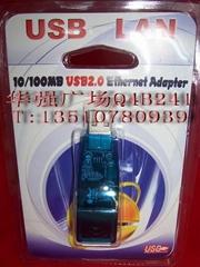 高速的2.0 USB有線網卡