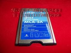 PCMCIA口 五合一读卡器