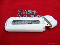 EDGE USB无线上网卡