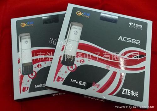 中興AC582 EVDO無線上網卡  1