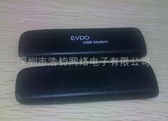 電信3G高速免驅無線網卡
