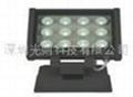 LED投光燈12W