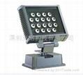 LED投光燈18W