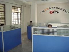 Guangzhou huayang stage lighting equipment factory