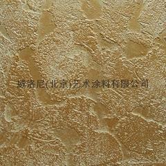 威洛尼砂岩石风化石肌理漆