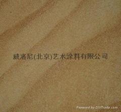 威洛尼尼砂岩石艺术涂料