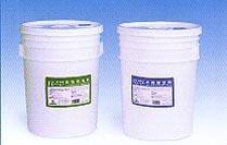 电气设备带电清洗剂/重油污清洗剂/黄袍清洗剂/环保清洗剂