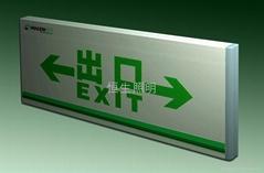 智能应急疏散指示灯具