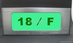 集中控制型樓層指示燈