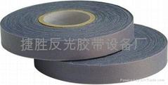 三層透氣膠帶,熱風膠帶