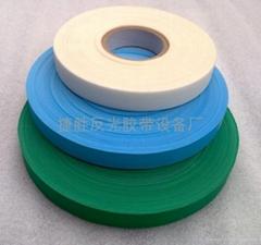 PE胶带,无纺布胶带,防护服胶带,防护服压胶条