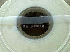 百美貼ST604熱風膠帶