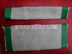 陶瓷纖維套管