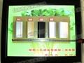 供應超薄燈箱材料 2
