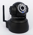 Wireless Indoor Dome PTZ IP Camera Support Monitoring Via Mobile Phone/PC