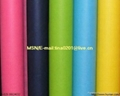 pp nonwoven suppliers
