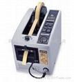 M-1000S数字自动胶纸切割