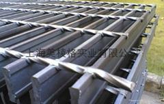 供應工字型鋼格板
