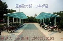 北京pc耐力板广告灯箱材料