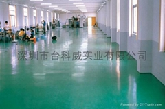 水性環氧地坪.防水地板工程
