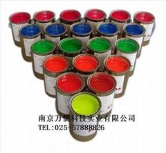 塑膠彈性手感油