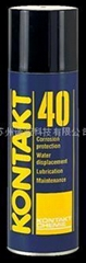 康泰KONTAKT 40萬用防鏽潤滑劑