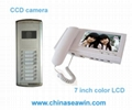 7 inch color Video indoor phone for apartments