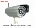 Mega pixel Outdoor Waterproof IP Camera IP webcam