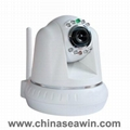 Pan Tilt IR IP camera, Web camera, IP cam