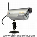 Outdoor Waterproof IR IP Camera, Outdoor