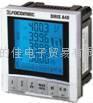 DIRIS A40/20/41三項多功能測量儀表