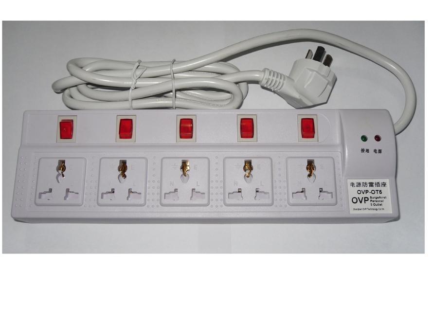 電源防雷 避雷插座 1