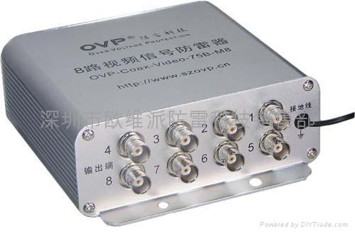 8路視頻信號防雷器 1