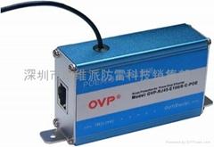 無線AP-POE網線供電防雷器