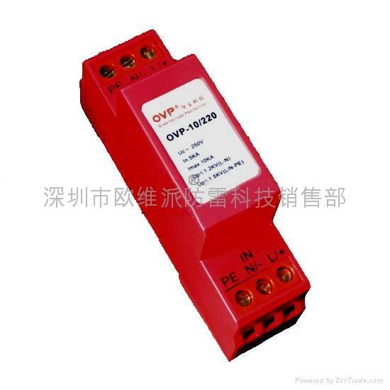D類單相電源防雷器 1