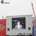 彩色大電視