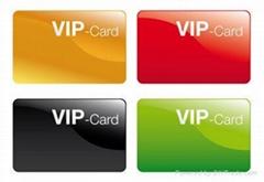 VIP Card Type-A